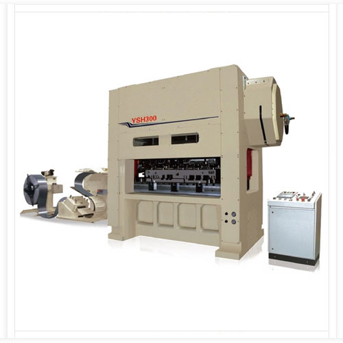 High Speed Precision Stamping Line